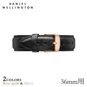 ダニエルウェリントン (クラシック 36mm用 付替バンド 幅18mm)シェフィールド|beyondcool