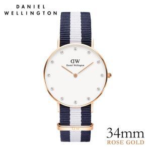 ダニエルウェリントン グラスゴー   ローズ 34mm 腕時計 Classy Glasgow|beyondcool