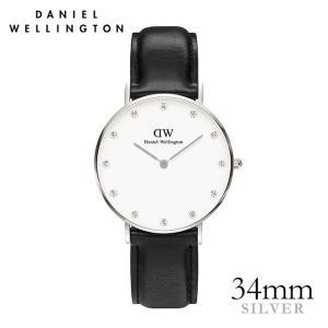 ダニエルウェリントン シェフィールド   シルバー 34mm 腕時計 Classy Sheffield|beyondcool