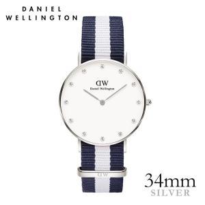 ダニエルウェリントン グラスゴー   シルバー 34mm 腕時計 Classy Glasgow|beyondcool