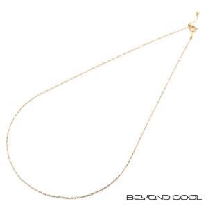 BeyondCool ビヨンクール オリジナル K18 ネックレスチェーン 45cm(シャインカットあずき/スライド式アジャスター)|beyondcool