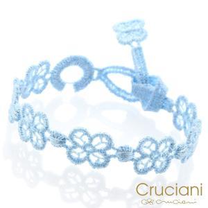 Cruciani クルチアーニ クルチアーニ C  アンクレット/ブレスレット HAPPY セレステ|beyondcool