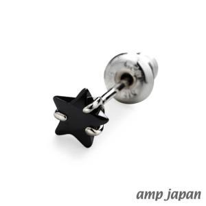 amp japan アンプジャパン ブラックスターピアス|beyondcool