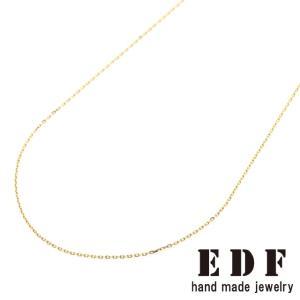 EDF イーディーエフ K18 ゴールドチェーン 0.6mm 50cm|beyondcool