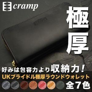 CRAMP クランプ 極厚ラウンドウォレット UKブライドル|beyondcool