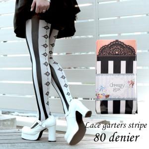 dressy girl ドレッシィガール Ladys tights 80denier Lace garters stripe(レディースタイツ 80デニール レースガーターストライプ)|beyondcool