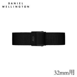 ダニエルウェリントン (クラシックペティット 32mm用 付け替えバンド 幅14mm) クラシックペティット メッシュバンド アッシュフィールド/ ブラック 14mm|beyondcool