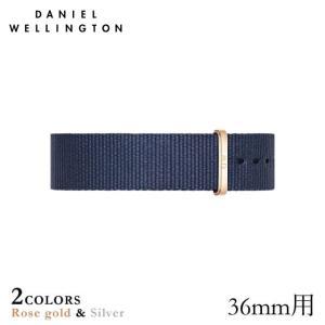ダニエルウェリントン (クラシック 36mm用 付け替えバンド 幅18mm) クラシックベイズウォーター ローズゴールド シルバー 18mm|beyondcool