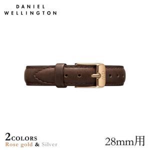 ダニエルウェリントン (クラシックペティット 28mm用 付け替えバンド 幅12mm) クラシックペティット レザー ブリストル/ローズゴールド シルバー 12mm|beyondcool