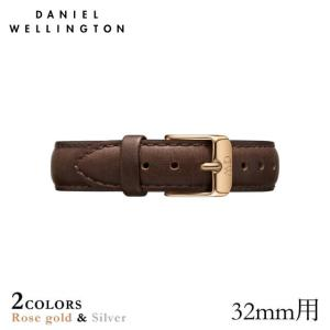 ダニエルウェリントン (クラシックペティット 32mm用 付け替えバンド 幅14mm) クラシックペティット レザー ブリストル/ローズゴールド シルバー 14mm|beyondcool