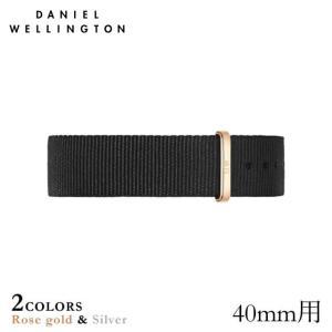 ダニエルウェリントン (クラシック 40mm用 付け替えバンド 幅20mm) ナトー コーンウォール/ローズゴールド シルバー 20mm|beyondcool