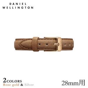 ダニエルウェリントン (クラシックペティット 28mm用 付け替えバンド 幅12mm) クラシックペティット レザー ダラム/ローズゴールド シルバー 12mm|beyondcool