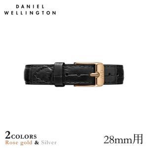 ダニエルウェリントン (クラシックペティット 28mm用 付け替えバンド 幅12mm) クラシックペティット レザー リーディング/ローズゴールド シルバー 12mm|beyondcool