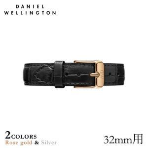 ダニエルウェリントン (クラシックペティット 32mm用 付け替えバンド 幅14mm) クラシックペティット レザー リーディング/ローズゴールド シルバー 14mm|beyondcool