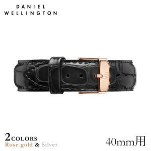 (クラシック 40mm用 付け替えバンド 幅20mm) レザー レディン シルバー 20mm|beyondcool