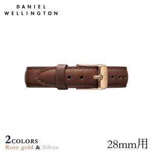 ダニエルウェリントン (クラシックペティット 28mm用 付け替えバンド 幅12mm) クラシックペティット レザー セントモーズ/ローズゴールド シルバー 12mm|beyondcool