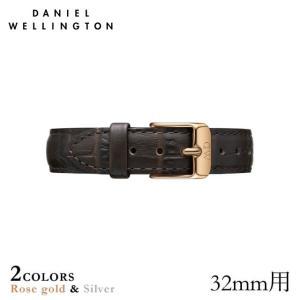 ダニエルウェリントン (クラシックペティット 32mm用 付け替えバンド 幅14mm) クラシックペティット レザー ヨーク/ローズゴールド シルバー 14mm|beyondcool