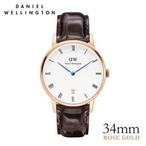 [ポイント5倍]Daniel Wellington ダニエルウェリントン ダッパー ヨーク/ローズゴールド 34mm (1132DW)