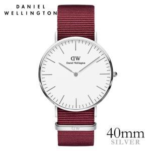 ダニエルウェリントン Daniel Wellington  クラシックロゼリン シルバー/ホワイト 40mm|beyondcool
