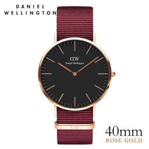 ダニエルウェリントン Daniel Wellington  クラシックロゼリン ローズゴールド/ブラック 40mm|beyondcool
