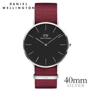 ダニエルウェリントン Daniel Wellington  クラシックロゼリン シルバー/ブラック 40mm|beyondcool