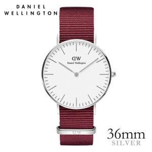 ダニエルウェリントン Daniel Wellington  クラシックロゼリン シルバー/ホワイト 36mm|beyondcool
