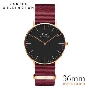 ダニエルウェリントン Daniel Wellington  クラシックロゼリン ローズゴールド/ブラック 36mm|beyondcool