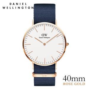 ダニエルウェリントン Daniel Wellington  クラシックベイズウォーター ローズゴールド/ホワイト 40mm|beyondcool