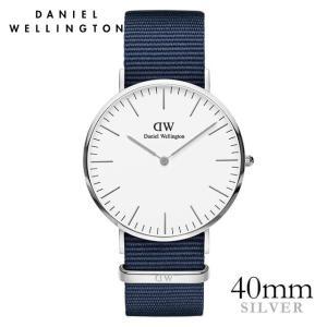ダニエルウェリントン Daniel Wellington  クラシックベイズウォーター シルバー/ホワイト 40mm|beyondcool
