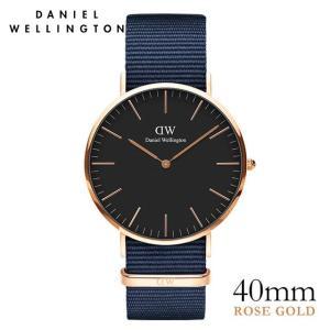 ダニエルウェリントン Daniel Wellington  クラシックベイズウォーター ローズゴールド/ブラック 40mm|beyondcool