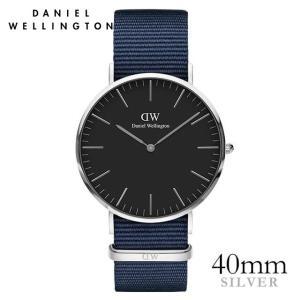 ダニエルウェリントン Daniel Wellington  クラシックベイズウォーター シルバー/ブラック 40mm|beyondcool