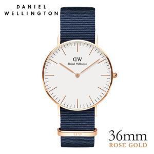 ダニエルウェリントン Daniel Wellington  クラシックベイズウォーター ローズゴールド/ホワイト 36mm beyondcool