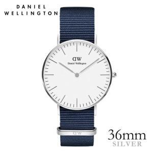 ダニエルウェリントン Daniel Wellington  クラシックベイズウォーター シルバー/ホワイト 36mm|beyondcool