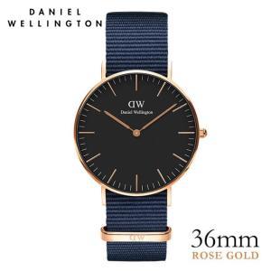 ダニエルウェリントン Daniel Wellington  クラシックベイズウォーター ローズゴールド/ブラック 36mm|beyondcool