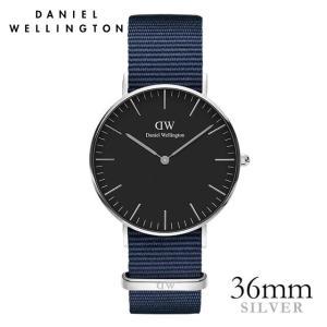ダニエルウェリントン Daniel Wellington  クラシックベイズウォーター シルバー/ブラック 36mm|beyondcool