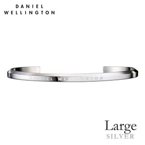 Daniel Wellington ダニエルウェリントン クラシックカフ シルバー/ラージ