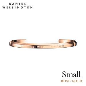 Daniel Wellington ダニエルウェリントン クラシックカフ ローズゴールド/スモール