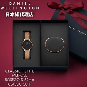 ウィメンズ ギフトボックス 32mm 腕時計+クラシックカフバングル ローズ|beyondcool