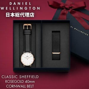 クリスマス メンズ ギフトボックス 40mm 腕時計+付け替えベルト ローズゴールド|beyondcool