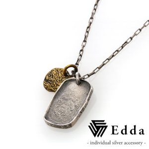 Edda エッダ ドッグタグペンダント EP-025|beyondcool