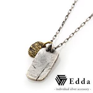 Edda エッダ ドッグタグペンダント EP-027|beyondcool