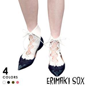 ERIMAKI SOX エリマキソックス エリマキソックス レースアップショート 全4色 beyondcool