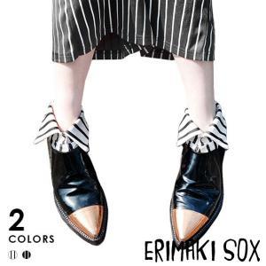 ERIMAKI SOX エリマキソックス Border Stripe ボーダー ストライプ ソックス 全2色|beyondcool