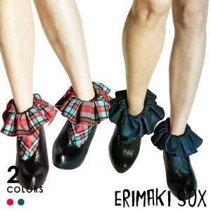 ERIMAKI SOX エリマキソックス エリマキカラーチェックソックス beyondcool