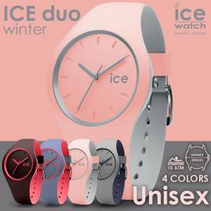 ICE-WATCH アイスウォッチ ICE duo アイスデュオ ウィンター (ユニセックスサイズ)|beyondcool