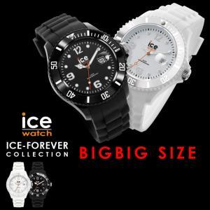 アイスウォッチ 公式ストア 腕時計 ICE-WATCH アイス フォーエバー ビッグビッグ メンズ レディース ICE-WATCH アイスウォッチ|beyondcool