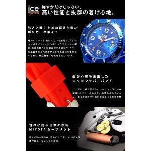 アイスウォッチ 公式ストア 腕時計 ICE-WATCH アイス フォーエバー ビッグビッグ メンズ レディース ICE-WATCH アイスウォッチ|beyondcool|02