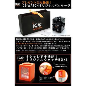 アイスウォッチ 公式ストア 腕時計 ICE-WATCH アイス フォーエバー ビッグビッグ メンズ レディース ICE-WATCH アイスウォッチ|beyondcool|03