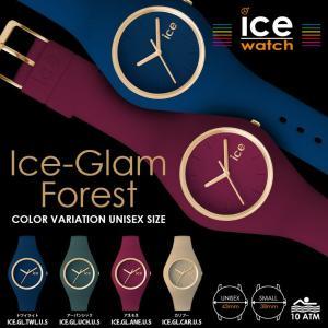 アイスウォッチ 公式ストア 腕時計 ICE Glam-Forest アイス グラム フォレスト/ユニセックス|beyondcool