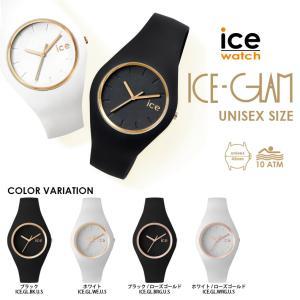 InRed 5月号 掲載 アイスウォッチ ICE-WATCH ICE GLAM アイス グラム/ユニセックスサイズ 全4色|beyondcool